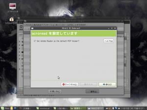 screenshot-101