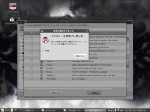 screenshot-111