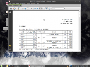 screenshot-131