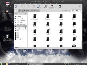 screenshot-171