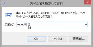 Screenshot-Windows 8 - VMware Workstation-11