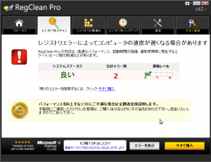 Screenshot-Windows 8 - VMware Workstation-6