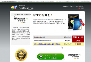 Screenshot-Windows 8 - VMware Workstation-7