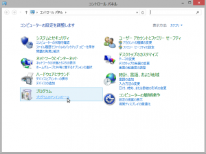 Screenshot-Windows 8 - VMware Workstation-8
