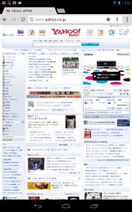 device-2012-12-04-133251