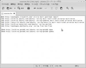 Screenshot-sources.list (-etc-apt) - pluma