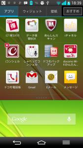 device-2014-05-23-183937