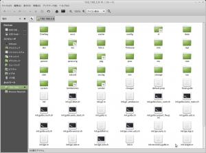 Screenshot-192.168.2.8 の - (ルート)