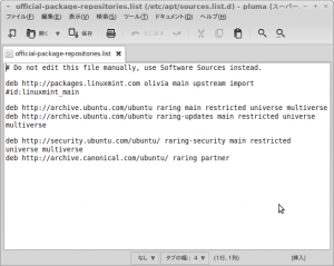 Screenshot-official-package-repositories.list (-etc-apt-sources.list.d) - pluma