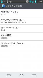 device-2014-06-18-222611