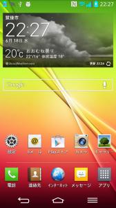 device-2014-06-18-222739