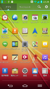 device-2014-06-18-222759