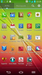 device-2014-06-18-222811