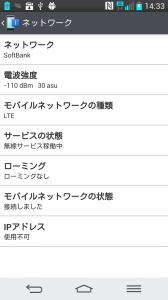 device-2014-06-22-143331