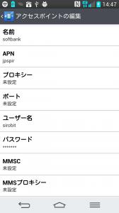 device-2014-06-22-144658