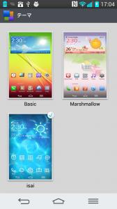 device-2014-06-22-170422