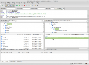 Screenshot-192.168.2.2 - sftp:--root@192.168.2.2 - FileZilla