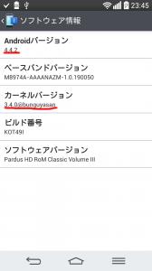 device-2014-07-19-234502