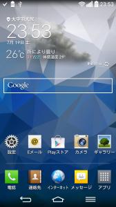device-2014-07-19-235317