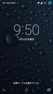 device-2015-02-26-111315