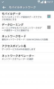 QuickMemo+_2015-04-09-15-17-06