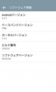 QuickMemo+_2015-04-09-21-33-30