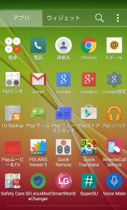 QuickMemo+_2015-04-09-21-34-21