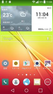 device-2015-04-05-110321
