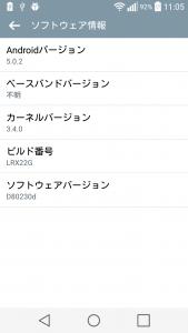 device-2015-04-05-110412