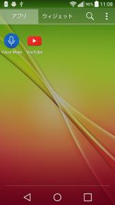 device-2015-04-05-110707