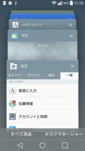 device-2015-04-05-110909