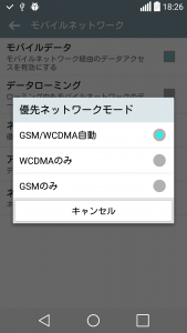 device-2015-04-07-182637