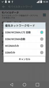 device-2015-04-07-183433