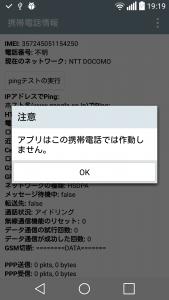 device-2015-04-07-191953