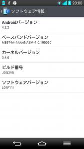 device-2015-04-10-200027