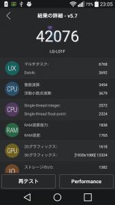 device-2015-04-26-230602