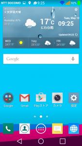 Screenshot_2015-05-12-09-25-48