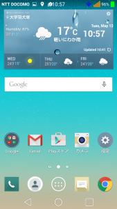 Screenshot_2015-05-12-10-57-25
