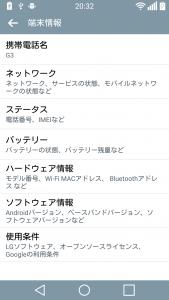 device-2015-05-03-203308