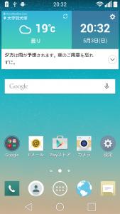 device-2015-05-03-203327