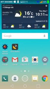device-2015-05-07-221113