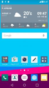 device-2015-06-19-094706