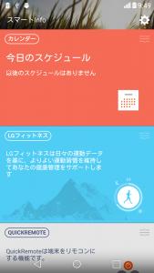 device-2015-06-19-094928