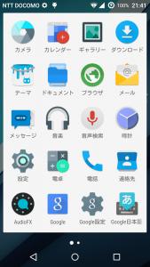 device-2015-07-03-214134