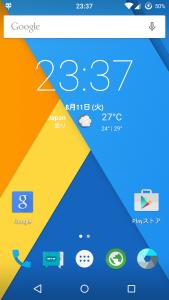 device-2015-08-11-233804