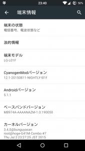 device-2015-08-11-234014
