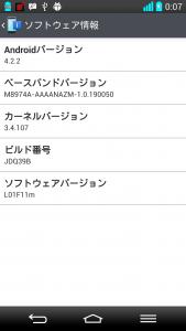 device-2015-10-23-000703