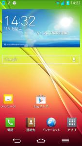 device-2015-11-14-143301