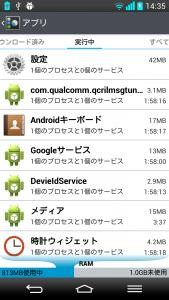 device-2015-11-14-143539