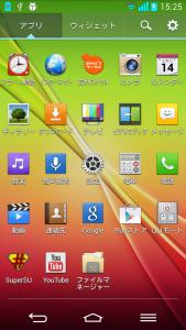 device-2015-11-14-152549